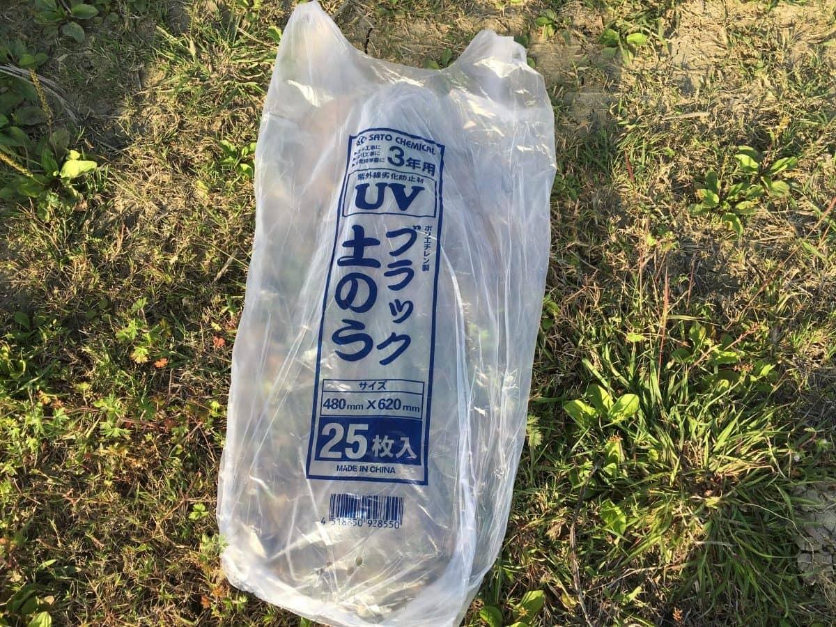 UVブラック土嚢の包装袋