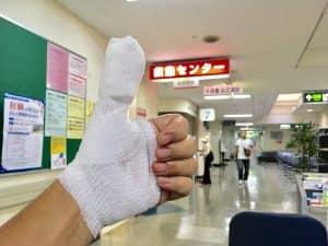 指を怪我して救急外来
