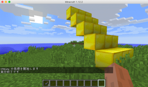 階段をPythonプログラムで作った例。マインクラフト