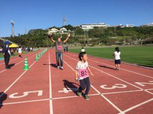 西原町新春マラソン大会2kmの部、5歳児と18分16秒でゴール!!